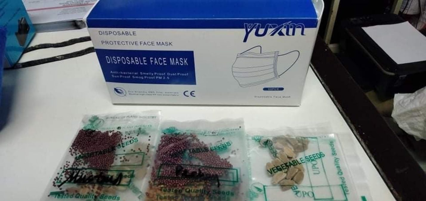 Box of protective masks and a set of vegetable seeds given to the 55 PhilKOFA members